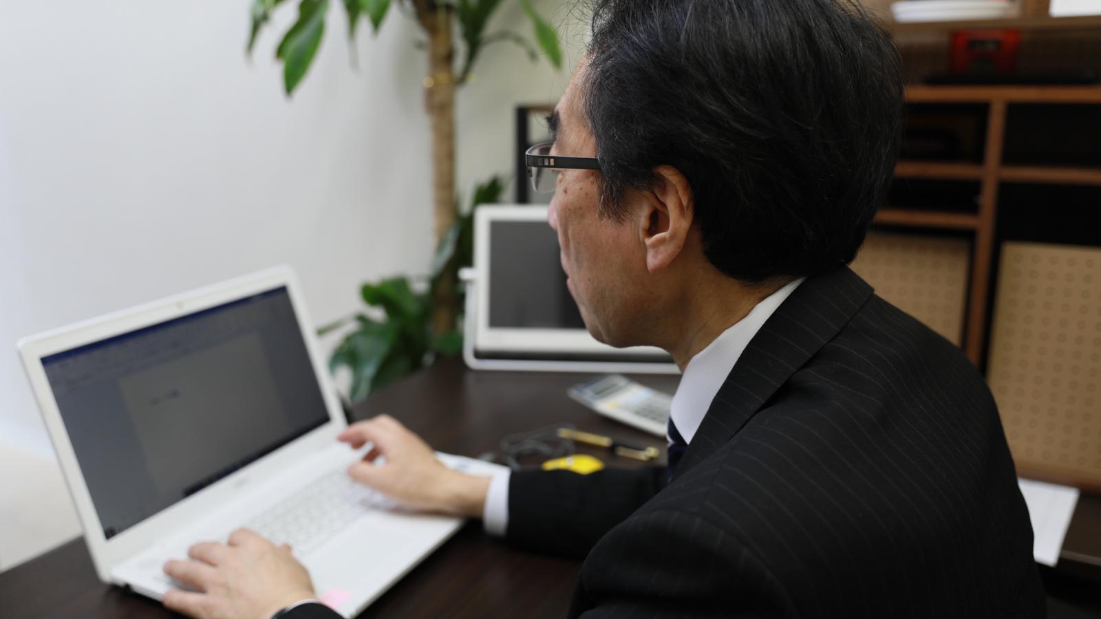 Akiyoshi-MBJ_6415.JPG